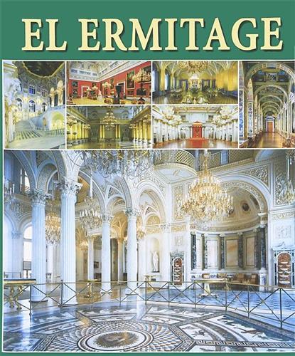 Dobrovolski V. El Ermitage. Los Interiores. Эрмитаж. Интерьеры. Альбом (на испанском языке) ISBN: 9785977800822 el ermitage los interiores