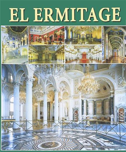 Dobrovolski V. El Ermitage. Los Interiores. Эрмитаж. Интерьеры. Альбом (на испанском языке) l ermitage