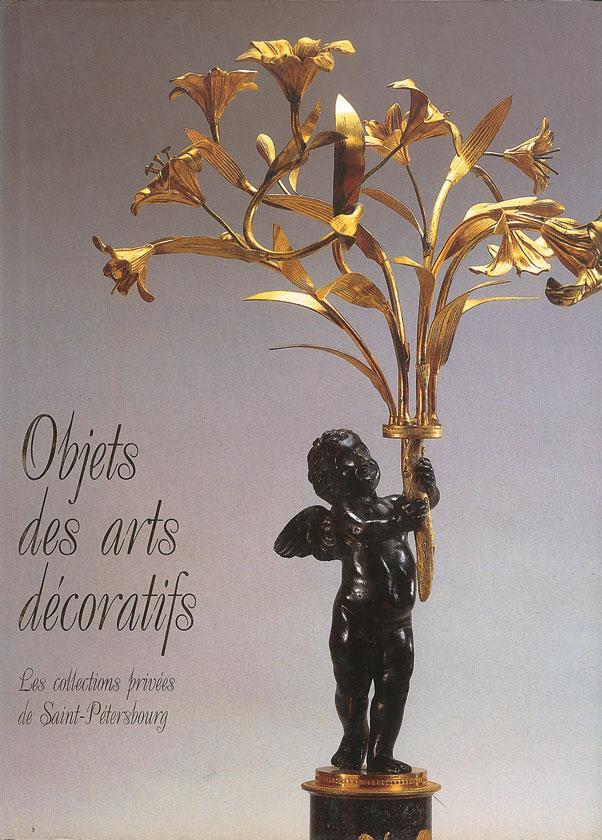 Objets des arts decoratifs. Les collections privees de Saint-Petersbourg