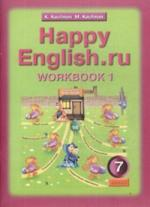 Happy English.ru 7 кл Р/т ч.1