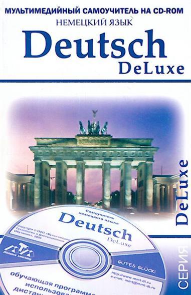 Deutsch DeLuxe
