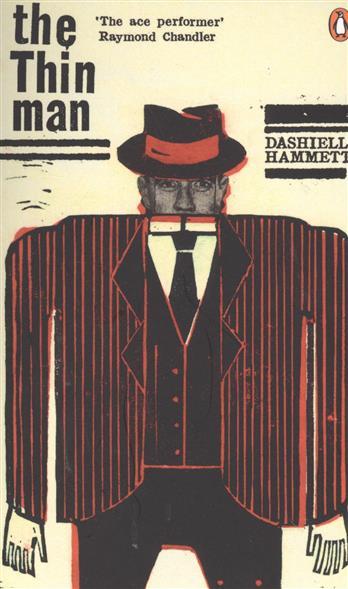 Hammett D. The Thin Man статуэтка thin man