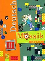 Немецкий язык Мозаика 3 кл. Р/т