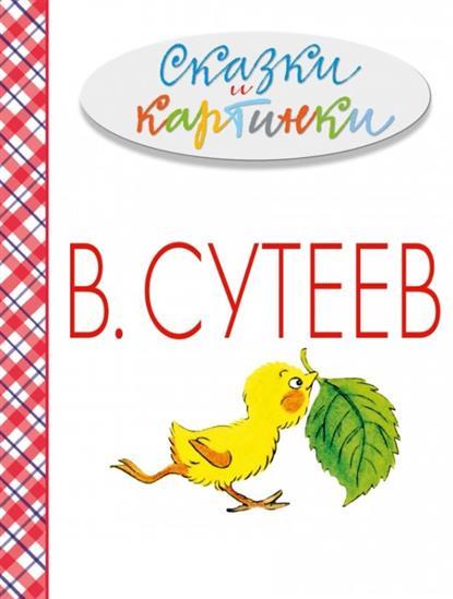 Бунеева 4 класс русский язык учебник онлайн читать