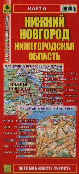 Миникарта Нижний Новгород Нижегородская обл.