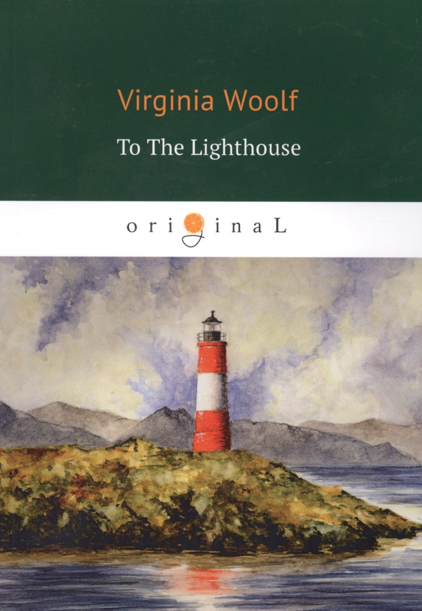 Woolf V. To The Lighthouse woolf v the waves