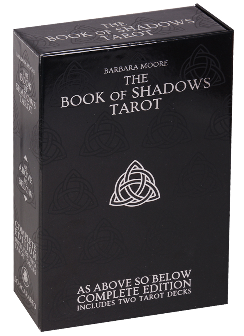 Moore B. The Book of Shadows Tarot / Книга Теней Таро + 2 колоды карт карты таро the magician universal waite tarot deck