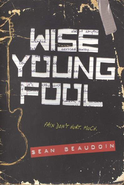 Beaudoin S. Wise Young Fool ISBN: 9780316203784 fool s errand