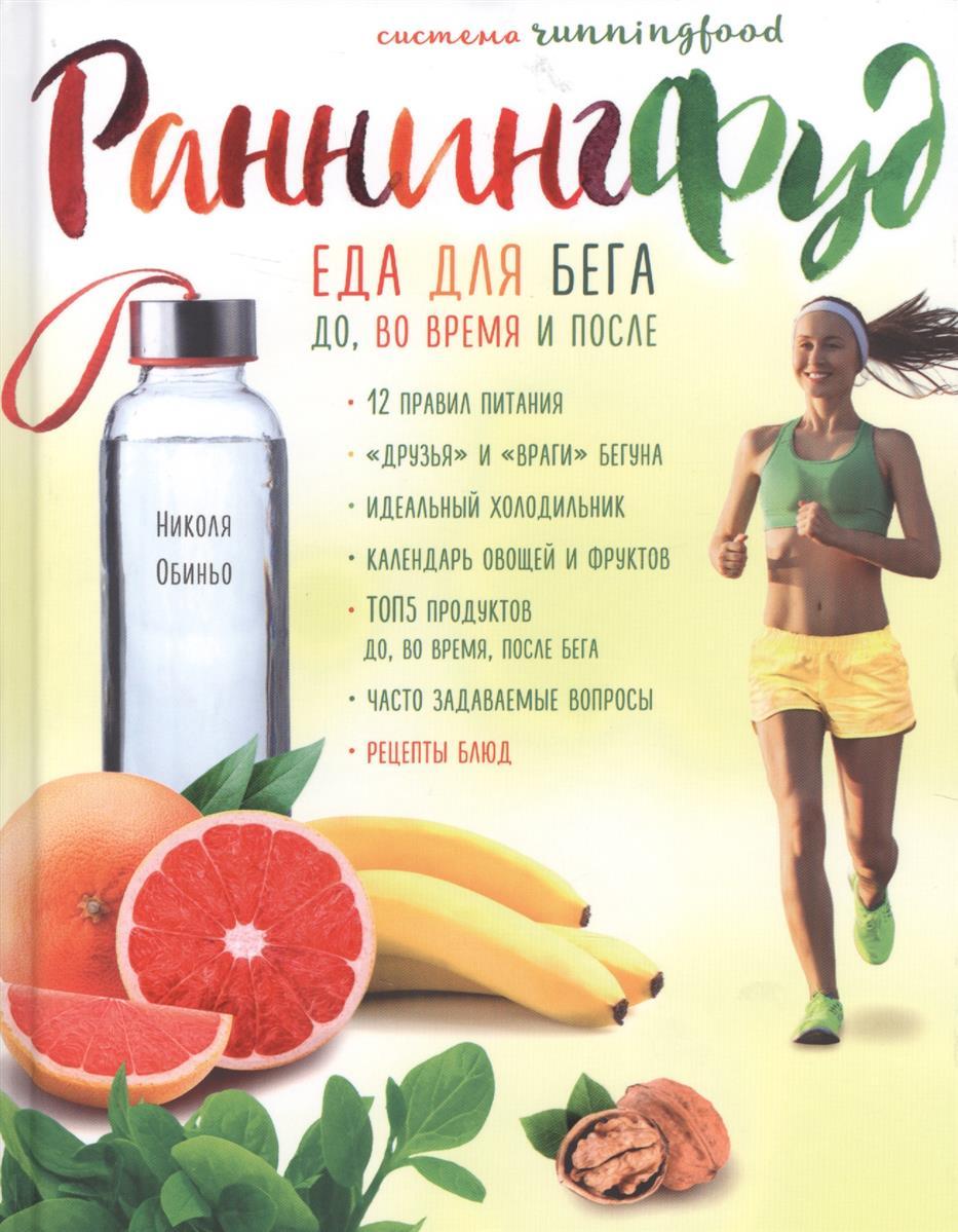 Редис — полезные свойства и калорийность, применение и приготовление, в чем польза и вред продукта редис, сколько варить — овощи — Леди