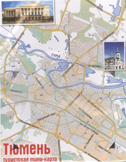 Карта-открытка с магнитом Тюмень