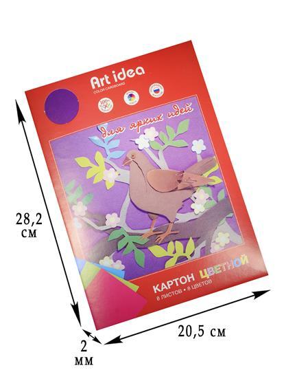 Картон цветной 08цв 8л А4 мелованный, в папке, Art idea