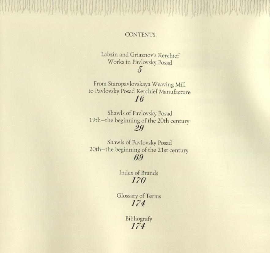 Павловопосадские шали / Pavlovsky Posad Shawls (на английском языке)