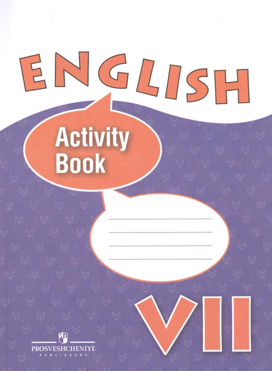 Гдз по английскому 8 класс афанасьева михеева для школ с углубленным изучением