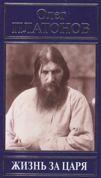 В сборник, помимо самого известного, неоднократно экранизированного романа копи царя соломона