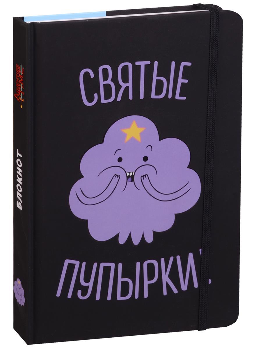Adventure time Блокнот с резинкой Принцесса Пупырка