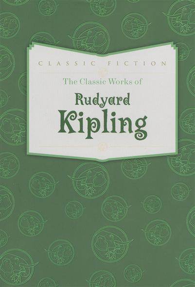 Kipling R. The Classic Works of Rudyard Kipling kipling r the cоllected poems of rudyard kiplihg