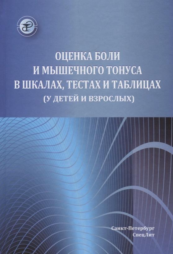 Крашенинников П. (ред.) Постатейный комментарий к Арбитражному процессуальному кодексу Российской Федерации цена