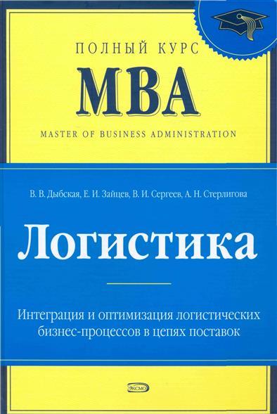 Учебник Гайдаенко Маркетинговое Управление