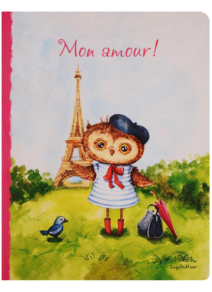 Блокнот Совы Mon amour (большой) (Инга Пальцер)