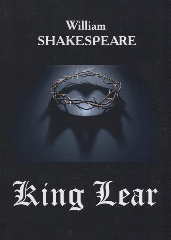 Shakespeare W. King Lear (Книга на английском языке) shakespeare w the merchant of venice книга для чтения
