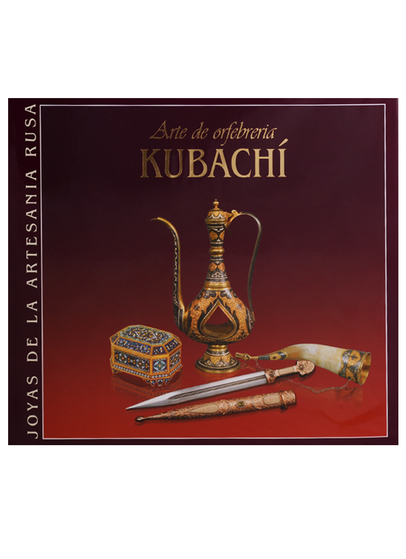 Arte de orfebreria. Kubachi
