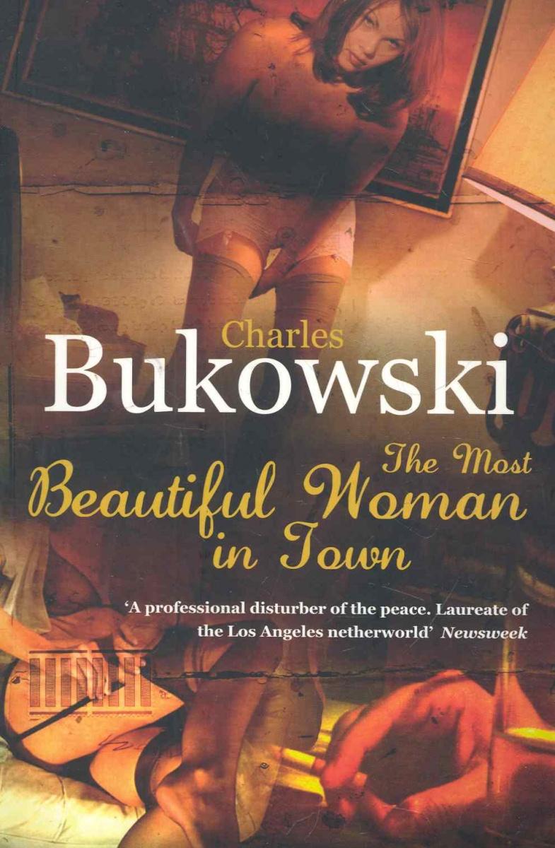 Bukowski C. The Most Beautiful Woman in Town 11 un dici пиджак