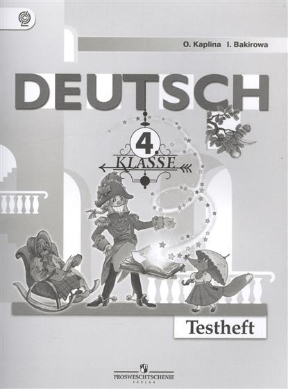 Deutsch. Немецкий язык. 4 класс. Контрольные задания (+ эл. прил. на сайте)