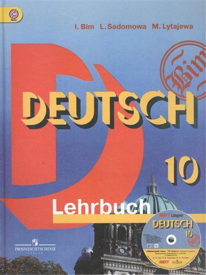 Deutsch 11. Lehrbuch [pdf] все для студента.