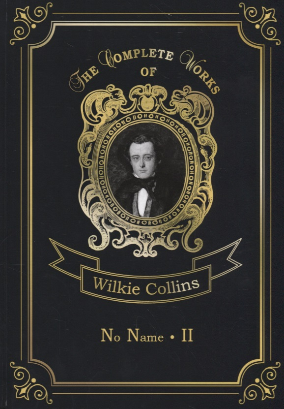 Collins W. No name II no name t197a y 137c 4 1