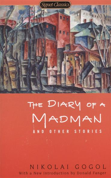 Gogol N. The Diary of a Madman and Other Stories belousov a security features of banknotes and other documents methods of authentication manual денежные билеты бланки ценных бумаг и документов