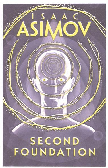 Asimov I. Second Foundation  microsoft t2f 00009 xbox 360 quick chrgkit r