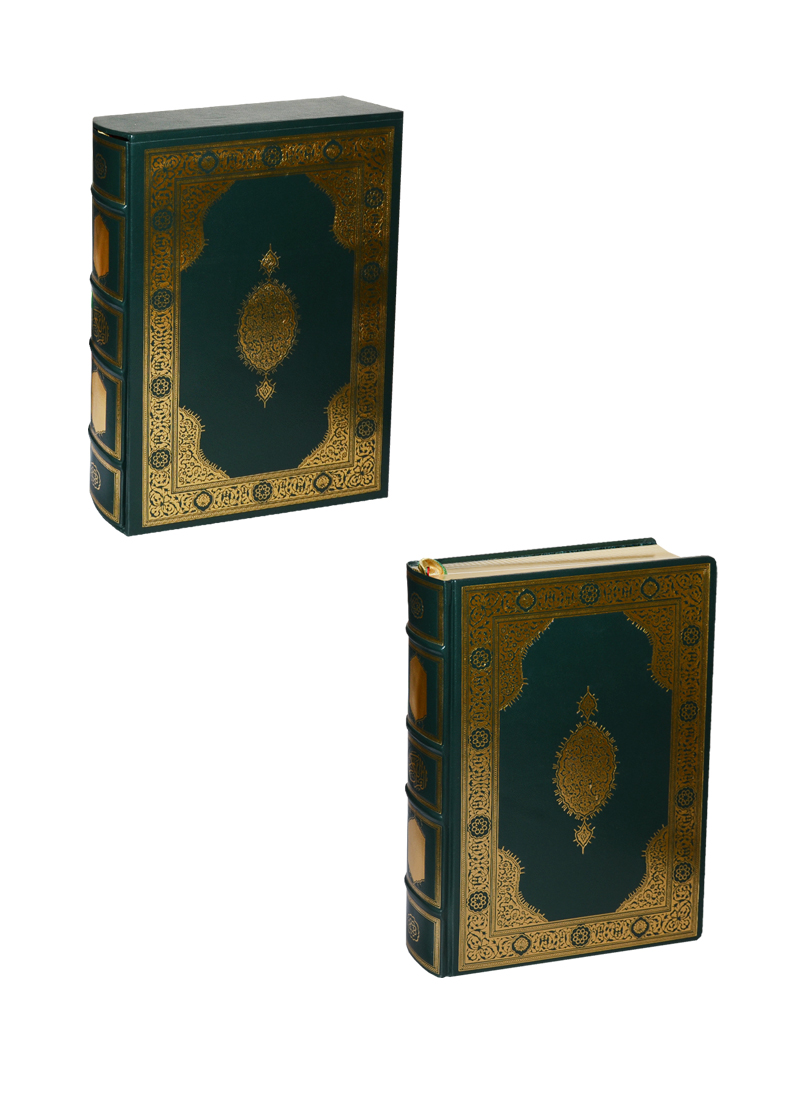 Коран (на арабском языке) коран на арабском эмаль