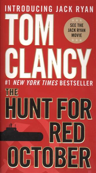 Clancy T. The Hunt for Red October the mother hunt