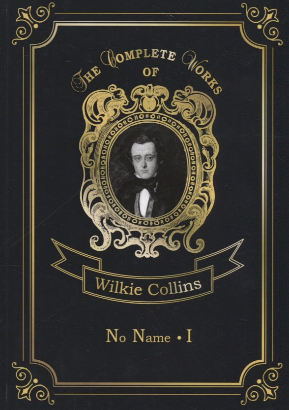 Collins W. No name I collins essential chinese dictionary
