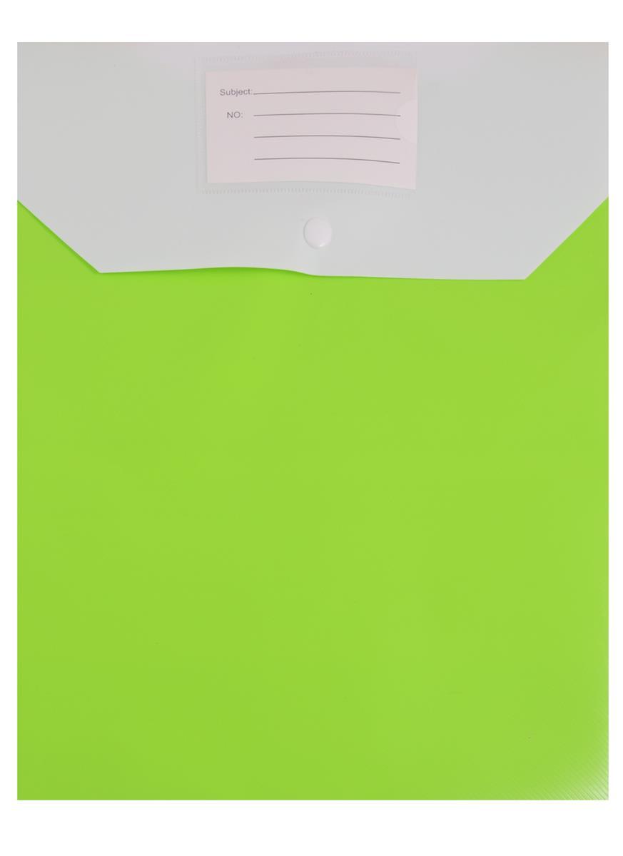 Папка-конверт А4 на кнопке вертикальная, 2отд., ассорти