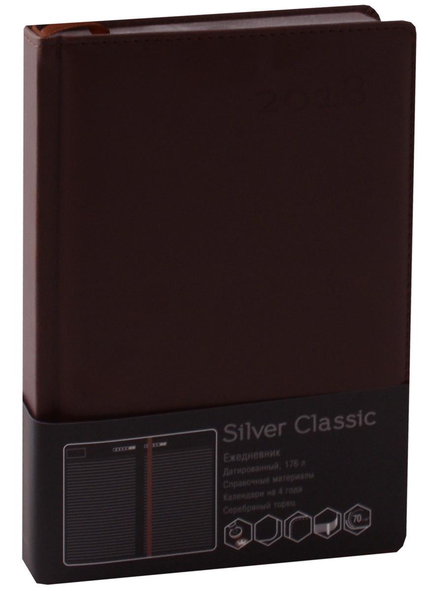 """Ежедневник датированный 2018г. А5 176 листов """"Silver Classic"""" коричневый"""