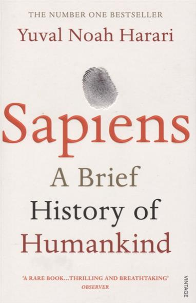 Harari Y. Sapiens. A Brief History of Humankind a brief history of time