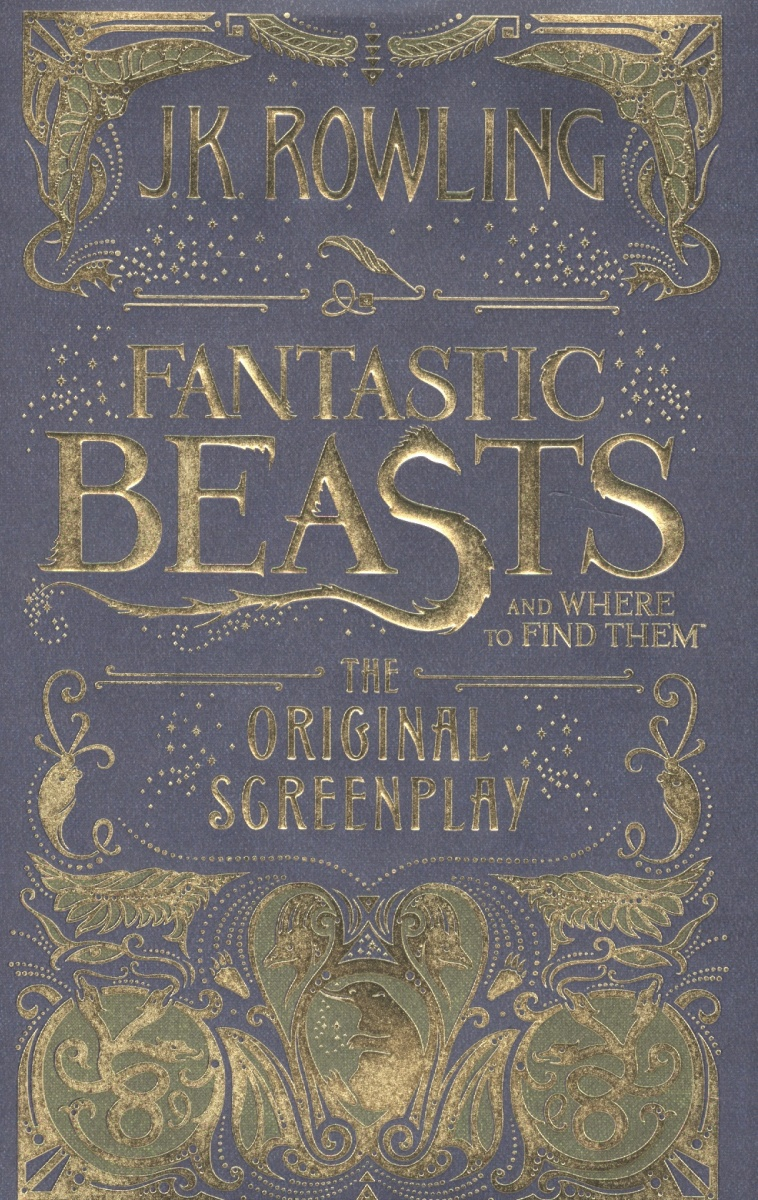 Rowling J. Fantastic Beasts and Where to Find Them: The Original Screenplay irving j until i find you