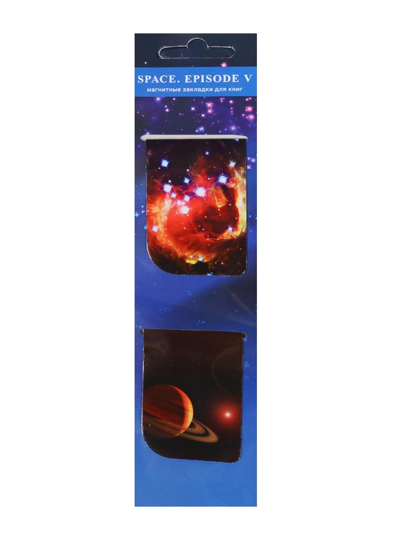 Магнитные закладки Space. Episode V (2 шт)