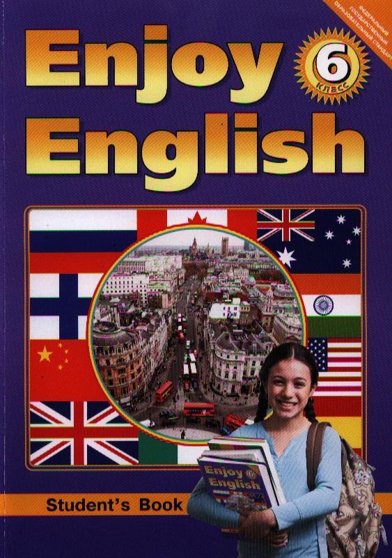 Ответы по английскому языку Enjoy English 6 класс Биболетова (рабочая тетрадь):