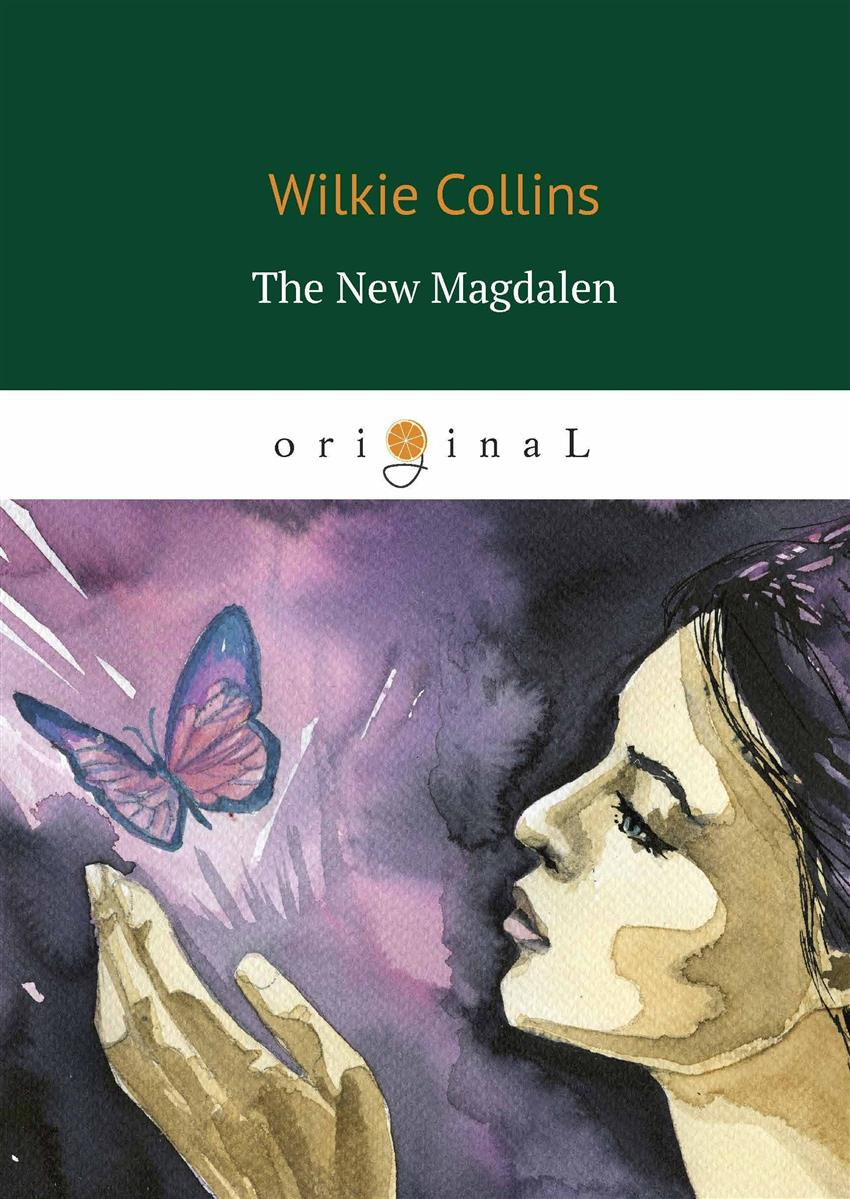Collins W. The New Magdalen collins picture atlas