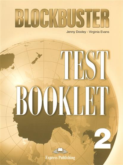 Dooley J., Evans V. Blockbuster 2. Test Booklet cambridge young learners english flyers 5 answer booklet