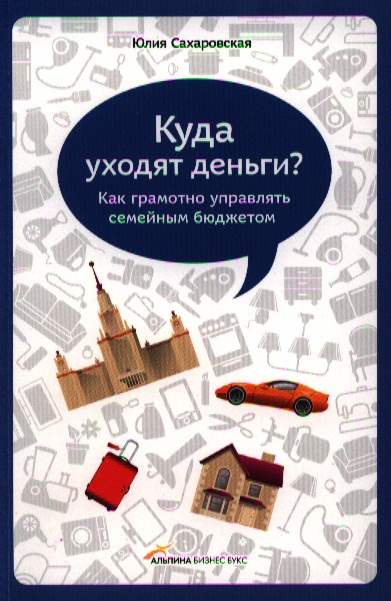 цена на Шестопал Ю., Дорофеев В., и др. Стратегический менеджмент. Учебное пособие
