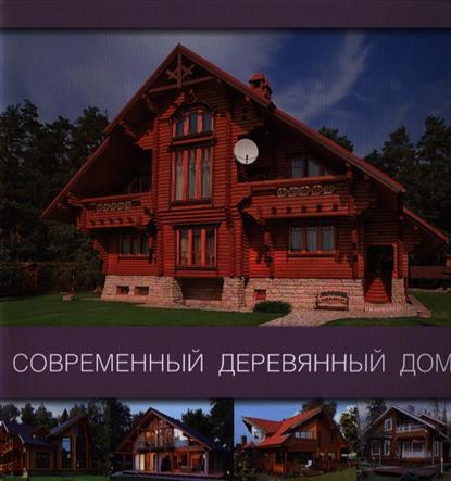 Современный деревянный дом ноутбук dell 15 3542 ins15c 1108 15cr 1108 4g 500g