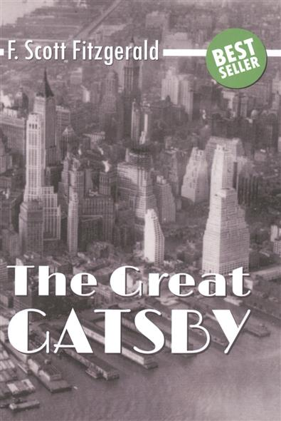 Fitzgerald F. The Great Gatsby fitzgerald f the great gatsby