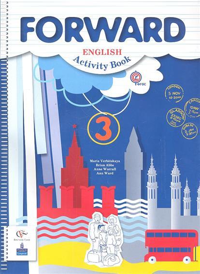 Английский язык. 3 класс. Рабочая тетрадь для учащихся общеобразовательных организаций