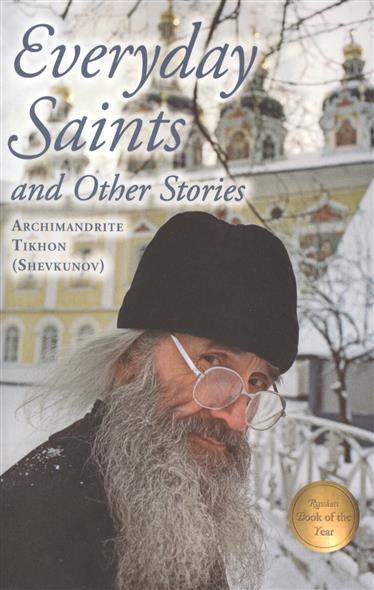 Archimandrite Tikhon (Shevkunov) Everyday Saints and Other Stories видеоигра бука saints row iv re elected
