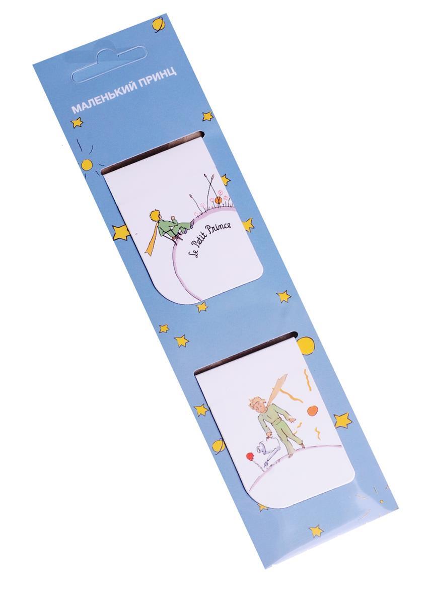 Магнитные закладки Маленький принц (Синий со звездами) (2 шт)
