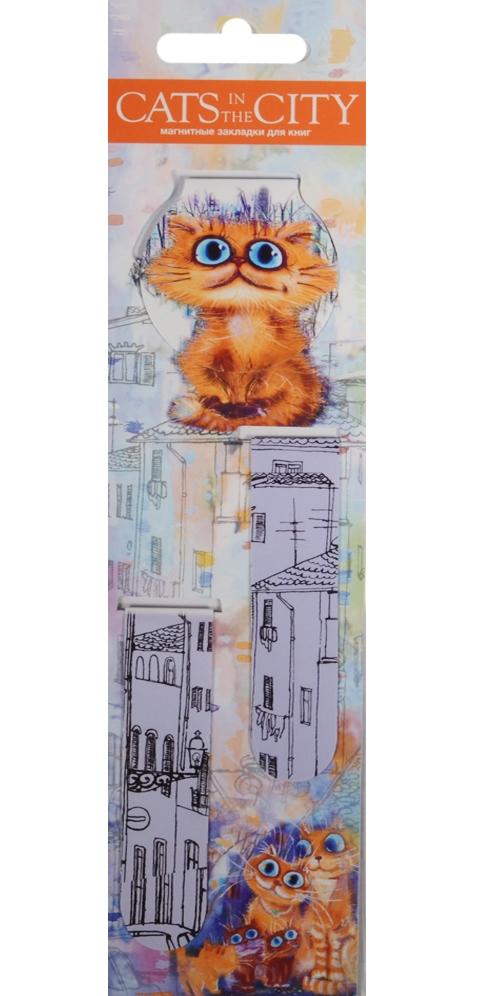 Магнитные закладки Cat in the City (3 шт)