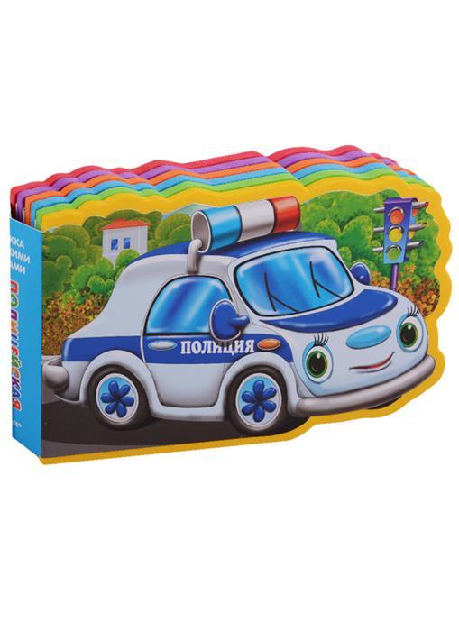 Шестакова И. Полицейская машина siku полицейская патрульная машина